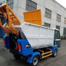 售后无忧新能源电动环卫车村中电动垃圾车