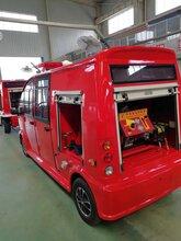 新能源电动环卫车价格电动保洁垃圾车