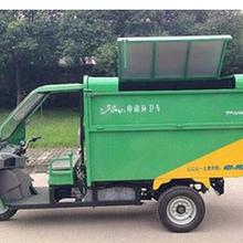 小型电动垃圾车电动环卫垃圾车品牌排名