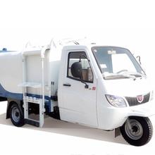 环卫电动清扫车新能源电动垃圾车