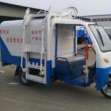 电动垃圾车厂家村中电动垃圾车