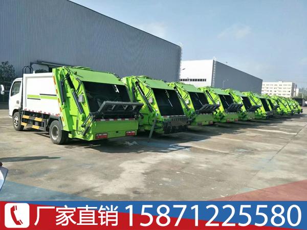 国五3吨压缩垃圾车厂家