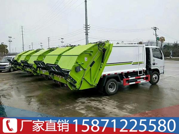 国六3吨垃圾压缩车压缩功能