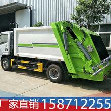 3吨垃圾压缩车5方东风压缩垃圾车