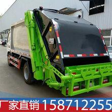 3吨桶装垃圾压缩车定制生产