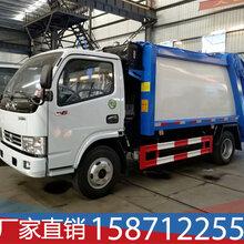 3吨压缩垃圾车结构设计
