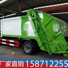 多利卡5吨桶装垃圾压缩车全自动压缩功能