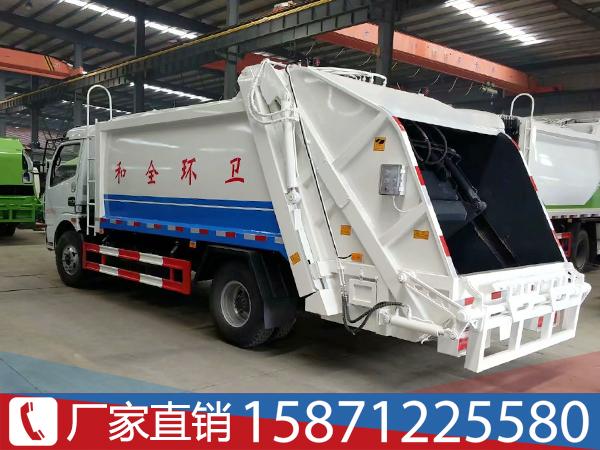 购5吨环卫垃圾车说明书