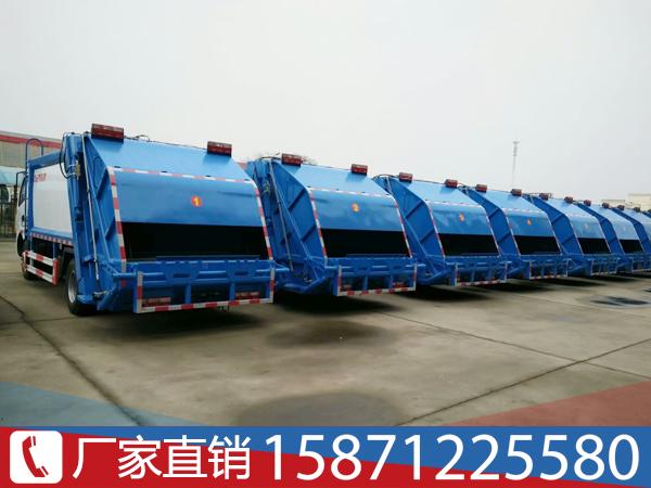 5吨环卫垃圾压缩车环卫车