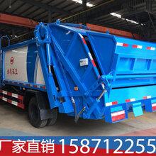 国五5吨侧装压缩垃圾车8方后装压缩垃圾车视频