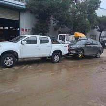 钦州市皮卡清障车蓝牌平板救援清障车图片图片