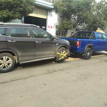 临沂市皮卡清障车解放蓝牌平板救援清障车厂家报价图片