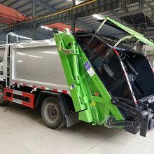 国五3吨桶装垃圾压缩车刮板