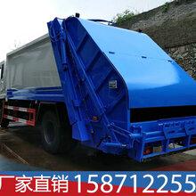 环卫8吨垃圾压缩车12方压缩垃圾车说明书