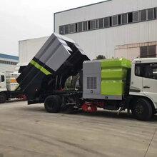 8吨高效洗扫车洗扫车厂报价图片