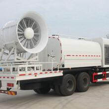 天龙16吨东风后八轮雾炮车图片_多功能抑尘车报价图片