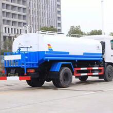 东风专底新款15吨洒水车_质量好的洒水车图片