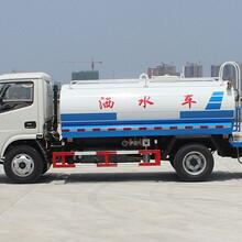 5吨东风多利卡洒水车_东风小型洒水车厂家图片