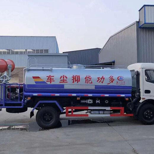 6吨东风多利卡雾炮a图