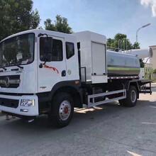 炮车厂家10吨多利卡D9东风抑尘车特价图片