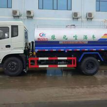 东风专底15吨洒水车图片