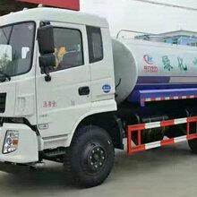 十五吨东风专底绿化喷洒车_东风天锦洗扫车哪家强程力厂家,优惠多多