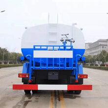 东风专底新款十五方洒水车_12吨拉水车