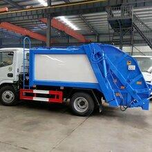 买3吨垃圾压缩车可分期付款