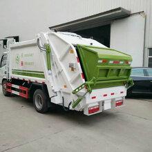 3吨压缩式垃圾车高清视频