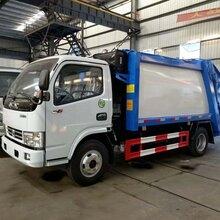 采购3吨压缩垃圾车6方压缩垃圾车改装厂