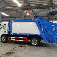 3吨压缩垃圾车超大压缩比