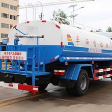 東風消防灑水車_多功能綠化灑水車價格圖片