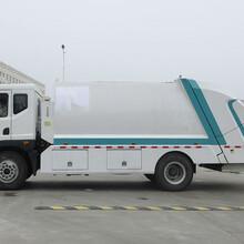 新款御虎10吨东风垃圾压缩车特价_压缩式垃圾车图片