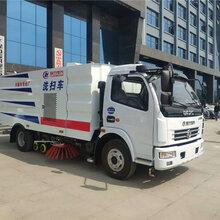 果洛藏族自治州陶瓷厂扫地车_小区道路清扫车参数图片