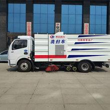 大连市马路扫路车工作视频_中型柴油扫路车厂家销售图片