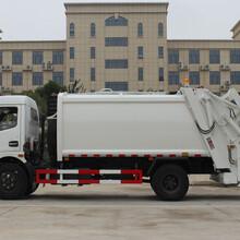 压缩对接垃圾车6吨东风D7大多利卡压缩垃圾车价格图片