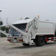 東風D7大多利卡6噸壓縮垃圾車價格_壓縮垃圾車價格圖片