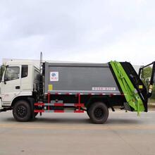 压缩式垃圾清运车10吨新款专底东风垃圾压缩车哪里买图片