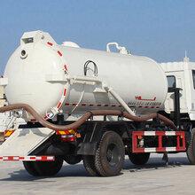 10吨东风专用底盘吸污车优惠真空吸污车厂家直销