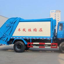 8吨145经典款东风压缩垃圾车价格_环卫压缩车