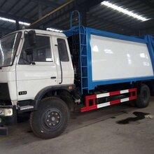 145经典款东风8吨垃圾压缩车厂家直销_8吨压缩式垃圾车