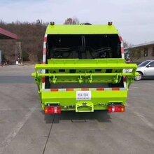 凯捷4吨凯马压缩垃圾车图片_可以压缩的垃圾车