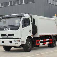 6吨D7大多利卡东风压缩垃圾车价格图片