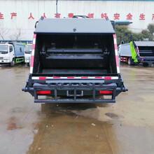 D7大多利卡东风6吨压缩垃圾车型号图片