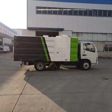 5吨吸尘车价格东风多利卡5方道路吸尘车图片