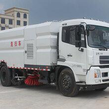 东风天锦15吨洗扫车_多功能道路洗扫车图片