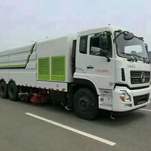 供应扫地车东风天龙二十吨洗地车图片