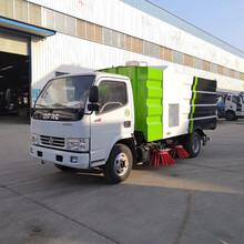品牌扫路车厂家东风多利卡五吨道路清扫车图片