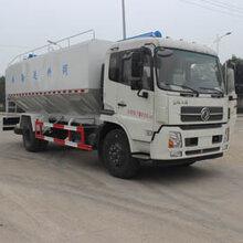 热销东风散装饲料车15方散装饲料运输车价格畅销10吨散装饲料车
