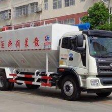 10吨散装饲料车厂家散装饲料运输车车散装饲料车厂家直销